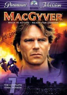 Секретный агент Макгайвер онлайн бесплатно