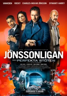 Банда Йонссона: Большой куш