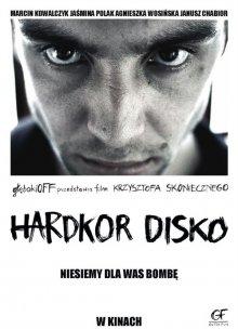 Хардкорное диско смотреть онлайн бесплатно HD качество