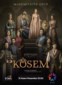 Кесем Султан / Великолепный век: Империя Кесем