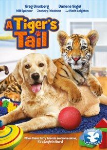 Тигриный хвост смотреть онлайн бесплатно HD качество