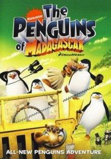 Пингвины из Мадагаскара онлайн бесплатно