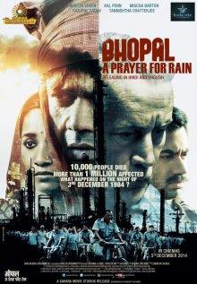 Бхопал: Молитва о дожде