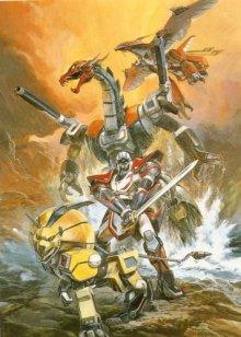 Ниндзя-воин Тобикагэ