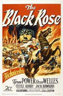 Черная роза смотреть онлайн бесплатно HD качество