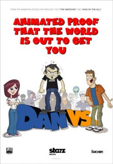 Дэн против