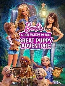 Барби и щенки в поисках сокровищ смотреть онлайн бесплатно HD качество