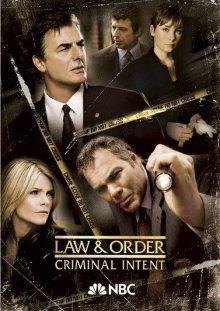 Закон и порядок: Преступное намерение