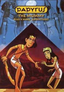 Приключения Папируса
