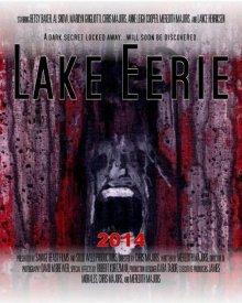 Озеро Эри