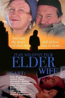 Старшая жена смотреть онлайн бесплатно HD качество