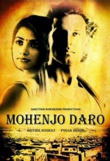 Мохенджо Даро