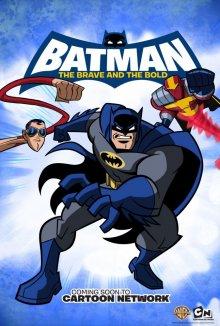 Бэтмен: Отвага и смелость онлайн бесплатно