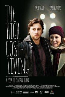 Высокая цена жизни