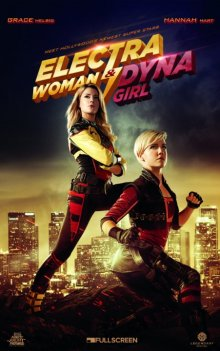 Суперженщины
