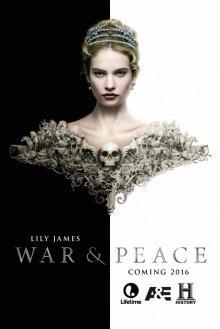 Война и мир онлайн бесплатно