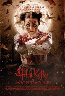 Хелен Келлер против ночных волков