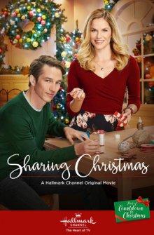 Даруя Рождество смотреть онлайн бесплатно HD качество
