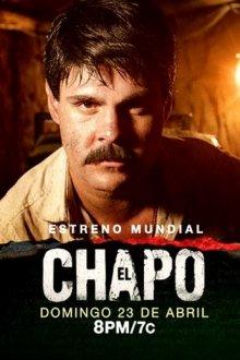 Эль Чапо онлайн бесплатно