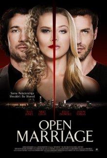 Открытый брак