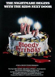 Кровавый день рождения