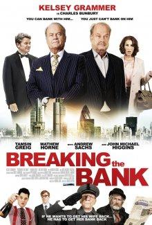 Разорение банка