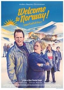 Добро пожаловать в Норвегию