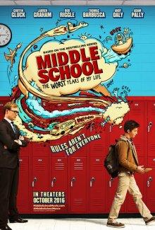 Средняя школа: Худшие годы моей жизни