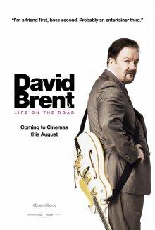Дэвид Брент: Жизнь в дороге