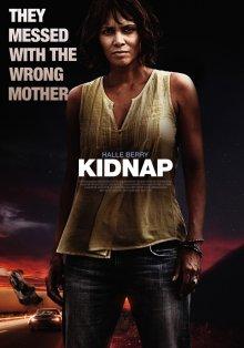 Похищение