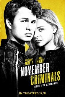 Ноябрьские преступники