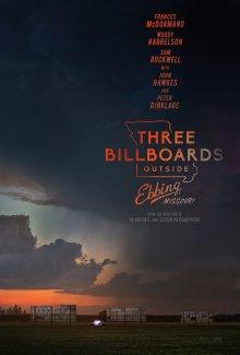 Три билборда на границе Эббинга, Миссури смотреть онлайн бесплатно HD качество