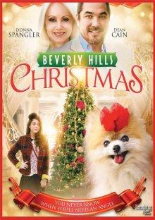 Рождество в Беверли-Хиллз