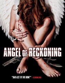 Ангел расплаты