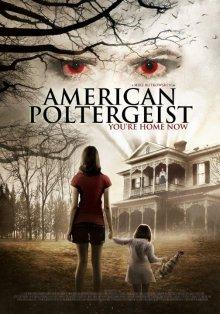 Американский призрак смотреть онлайн бесплатно HD качество