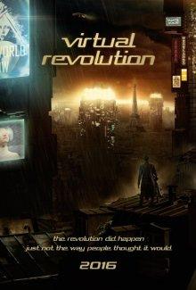 Виртуальная революция смотреть онлайн бесплатно HD качество