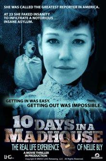 10 дней в сумасшедшем доме смотреть онлайн бесплатно HD качество