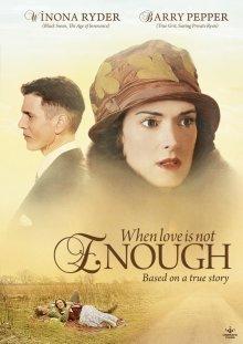 Когда любви недостаточно: История Лоис Уилсон