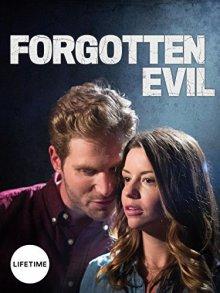 Забытое зло