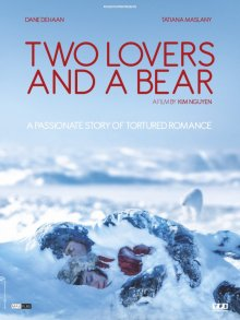 Влюбленные и медведь