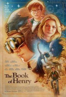 Книга Генри