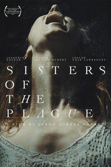 Сестры чумы