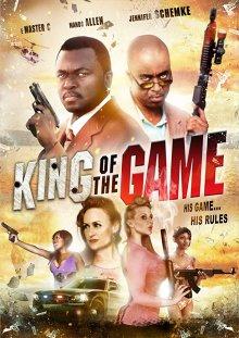 Король игры смотреть онлайн бесплатно HD качество