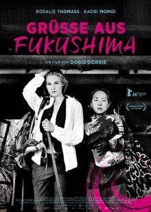 Привет из Фукусимы смотреть онлайн бесплатно HD качество
