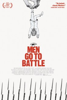 Мужчины идут в бой