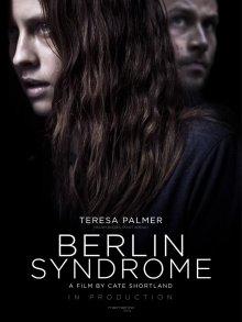 Берлинский синдром