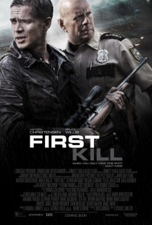 Первое убийство
