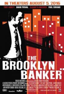 Банкир из Бруклина