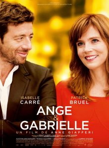 Анж и Габриель