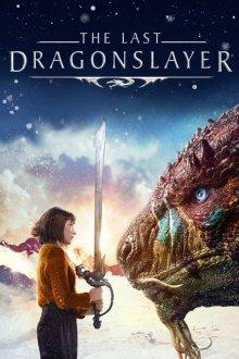 Последний убийца драконов смотреть онлайн бесплатно HD качество